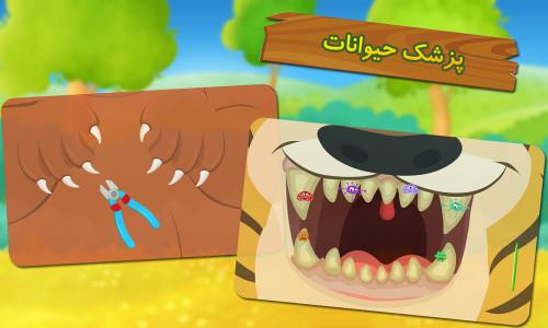 اسکرین شات بازی جنگل شاد الفبا - سرگرمی آموزش کودک 9