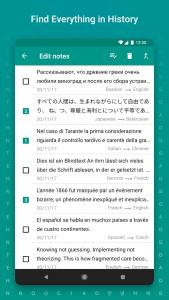 اسکرین شات برنامه TextGrabber Offline Scan & Translate Photo to Text 6