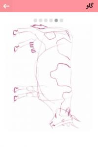 اسکرین شات برنامه آموزش نقاشی همه چیز! 8