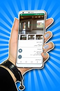 اسکرین شات برنامه افرا ملک - خرید ویلا با پول کم در شمال 5