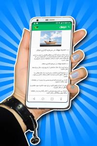 اسکرین شات برنامه افرا ملک - خرید ویلا با پول کم در شمال 6