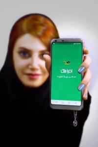 اسکرین شات برنامه افرا ملک - خرید ویلا با پول کم در شمال 1