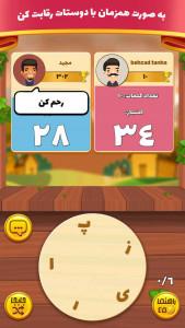 اسکرین شات بازی دانا (بازی کلمات):معمای کلمات و جدول 3