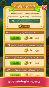 اسکرین شات بازی دانا (بازی کلمات):معمای کلمات و جدول 7