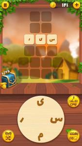 اسکرین شات بازی دانا (بازی کلمات):معمای کلمات و جدول 2