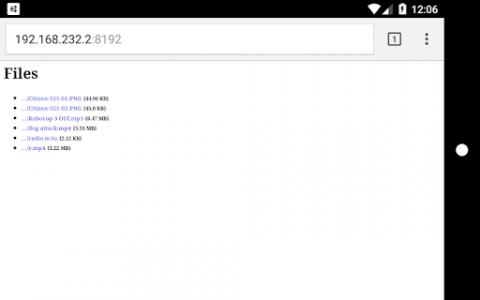 اسکرین شات برنامه DLNAServer 4