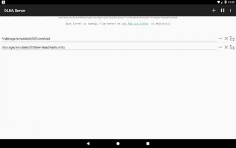 اسکرین شات برنامه DLNAServer 6