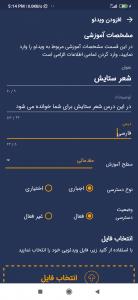 اسکرین شات برنامه آلفا 7