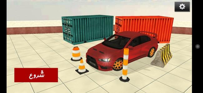 اسکرین شات بازی اموزش رانندگی 1