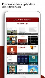 اسکرین شات برنامه ریکاوری عکس های پاک شده 4