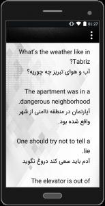 اسکرین شات برنامه جملات انگلیسی 3
