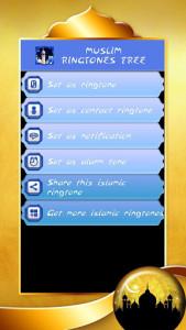 اسکرین شات برنامه Muslim Ringtones Free 8