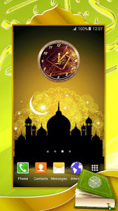 اسکرین شات برنامه Quran Analog Clock 1