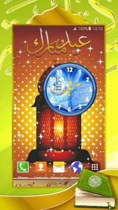 اسکرین شات برنامه Quran Analog Clock 6
