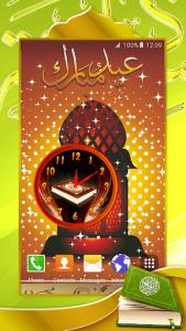 اسکرین شات برنامه Quran Analog Clock 2