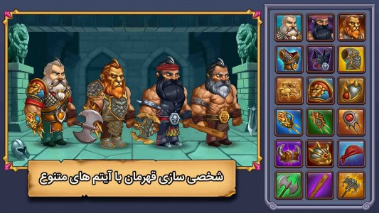 اسکرین شات بازی رستاخیز 4