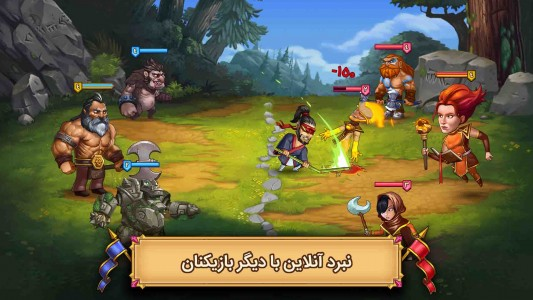 اسکرین شات بازی رستاخیز 2