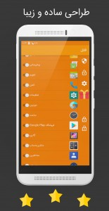 اسکرین شات برنامه قفل:برنامه،گالری،تلگرام،اینستاگرام 4