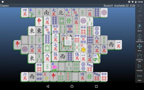 اسکرین شات بازی Mahjongg Builder 7