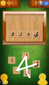 اسکرین شات بازی کلم پیچ 5