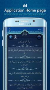 اسکرین شات برنامه Hadith Kisa 5