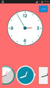 اسکرین شات برنامه ویجت ساعت نما - ساعتی با عکس شما ! 2