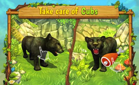 اسکرین شات بازی Puma Family Sim Online 5
