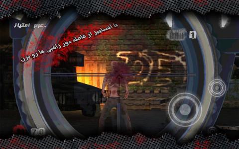اسکرین شات بازی شهر مرده 7