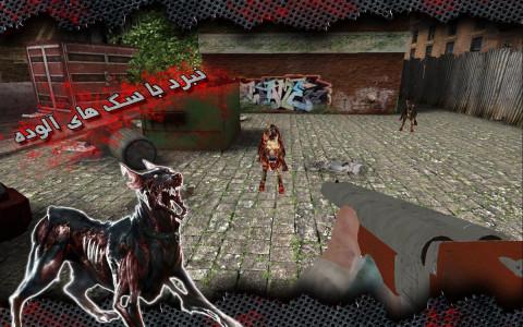 اسکرین شات بازی شهر مرده 9