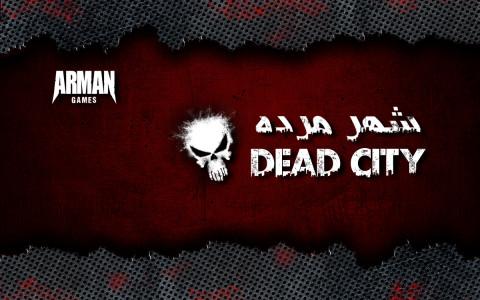 اسکرین شات بازی شهر مرده 1
