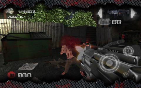 اسکرین شات بازی شهر مرده 2