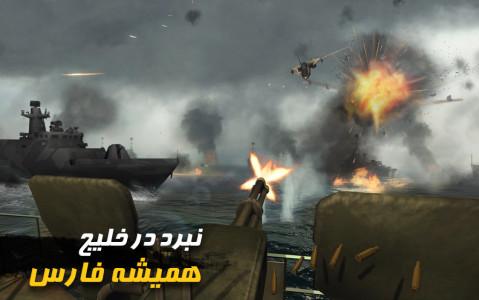 اسکرین شات بازی نبرد مرزی : طوفان گلوله 4
