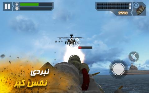 اسکرین شات بازی نبرد مرزی : طوفان گلوله 7