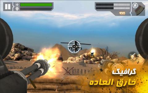 اسکرین شات بازی نبرد مرزی : طوفان گلوله 2