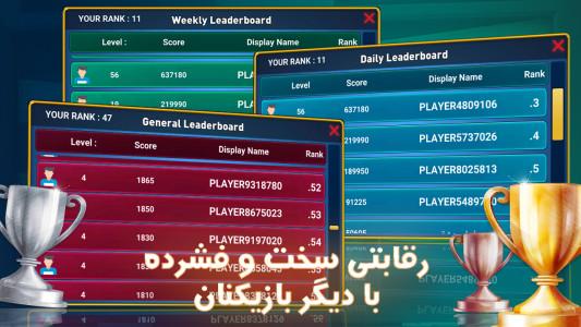 اسکرین شات بازی تخته نرد آنلاین (نرد ۶۴) 4