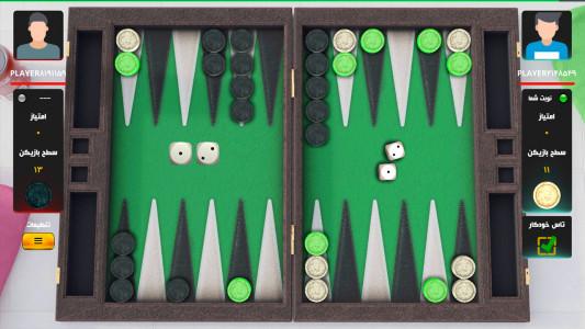 اسکرین شات بازی تخته نرد آنلاین (نرد ۶۴) 8