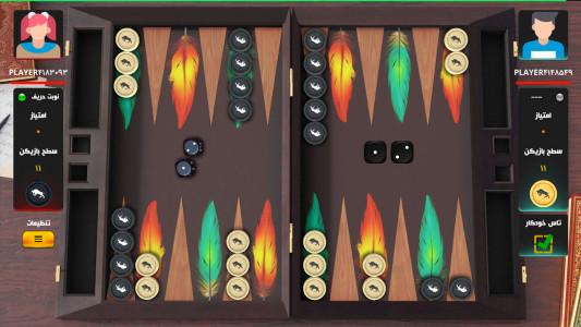 اسکرین شات بازی تخته نرد آنلاین (نرد ۶۴) 7