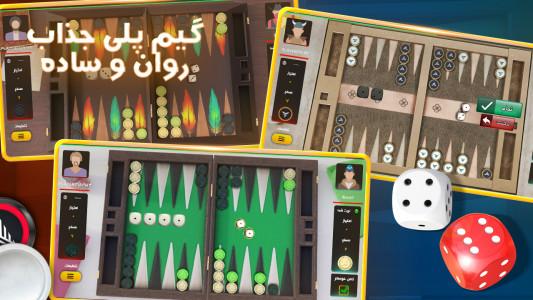 اسکرین شات بازی تخته نرد آنلاین (نرد ۶۴) 3