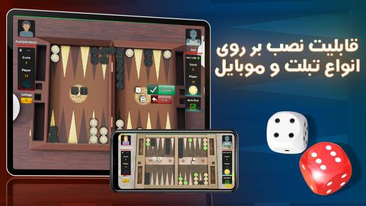 اسکرین شات بازی تخته نرد آنلاین (نرد ۶۴) 6