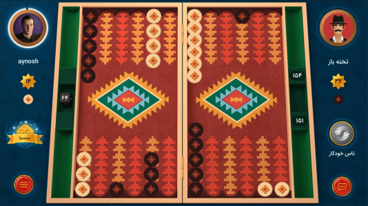 اسکرین شات بازی تخته نرد ( تخته باز ) 6