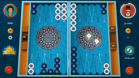 اسکرین شات بازی تخته نرد ( تخته باز ) 7