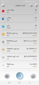 اسکرین شات برنامه خرید و فروش بیت کوین و رمز ارز ها 4