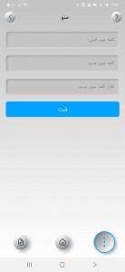 اسکرین شات برنامه خرید و فروش بیت کوین و رمز ارز ها 12