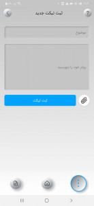 اسکرین شات برنامه خرید و فروش بیت کوین و رمز ارز ها 13