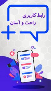 اسکرین شات برنامه مهران بیت (خرید و فروش ارز دیجیتال) 5