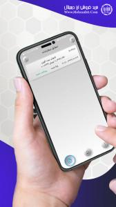 اسکرین شات برنامه مهران بیت (خرید و فروش ارز دیجیتال) 4