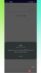 اسکرین شات برنامه دبلیو ام زرین صرافی ارزهای دیجیتال 3