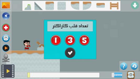 اسکرین شات بازی بازی ماجراجویی بساز 4