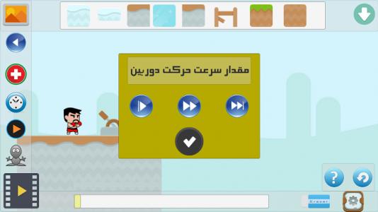 اسکرین شات بازی بازی ماجراجویی بساز 6