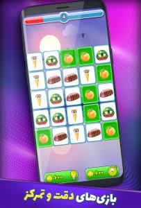 اسکرین شات بازی باهوشا (آنلاین) 5
